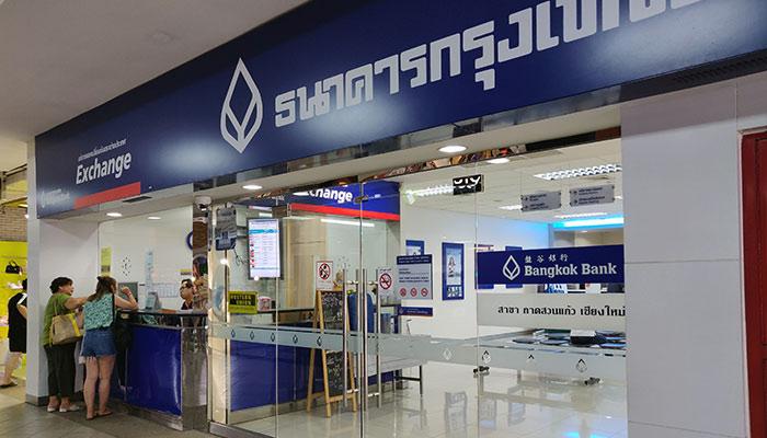 Bangkok Bank Cash Withdrawal