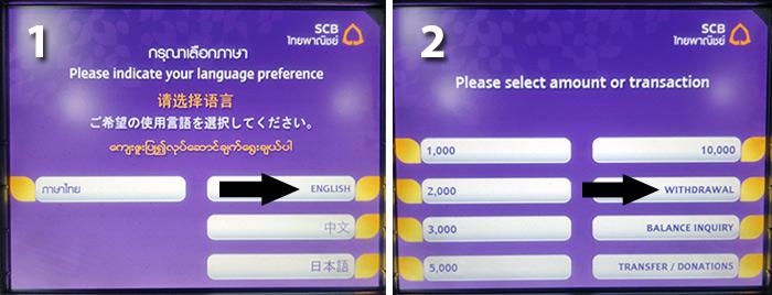 Thailand Cash machine step 1 and 2