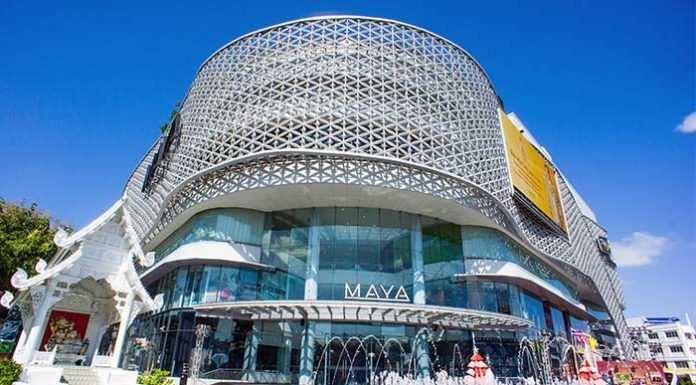 Maya Shopping Mall Chiang Mai