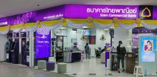SCB Withdraw Cash Thailand